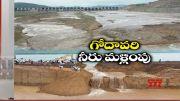 Polavaram Project | Godavari Water Released to Delta Through Spillway  (Video)