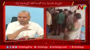 NTV: Andhra Pradesh Reports 8,239 New COVID-19 Cases and 61 Deaths in Past 24 Hours l Ntv (Video)