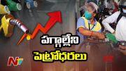 NTV:  Focus on Petrol Prices (Video)
