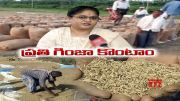 Civils Supplies MD Surya Kumari interview | Purchases of Crops  (Video)