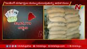 NTV: Telangana New Ration Card: Officials Focus On Pending Applications Of Ration Card (Video)