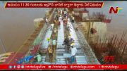 NTV:  AP Govt To Divert Godavari Water To Spillway Today (Video)