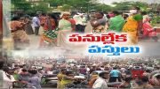 Declining Wages, No Govt Aid   Construction Workers Stuck in a Deep Crisis   at Vizag Dist  (Video)