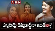 ABN:  Priya Varrier Latest News (Video)