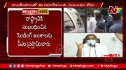 NTV: AP Govt Advisor Sajjala Ramakrishna Reddy Press Meet Over CM Jagan Delhi Tour l Ntv (Video)