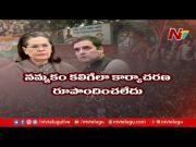 NTV: Congress needs to Undergo Major Surgery Says Veerappa Moily (Video)