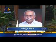 3 PM | Gantaravam | News Headlines | 11th June 2021 | ETV Andhra Pradesh  (Video)