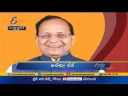 4 PM | Ghantaravam | News Headlines | 11th June'2021 | ETV Andhra Pradesh  (Video)