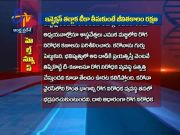 Vaccine after Corona Infection Gives Lifelong Protection  Sukhibhava   11th June 2021   ETV AP  (Video)