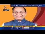 'Will Remain Karnataka CM for Next Two Years'  Yediyurappa Thanks BJP Leadership  for Reposing Faith  (Video)