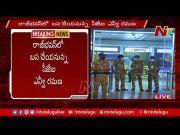 NTV:  Supreme Court Judge NV Ramana  l Ntv (Video)