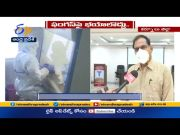 Kurnool GGH Superintendent Dr. Narendranath Reddy Interview   Over Rising Black Fungus Cases  (Video)