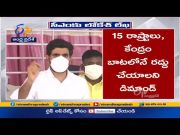Nara Lokesh writes to CM Jagan   on Cancel Inter & SSC Exams  (Video)