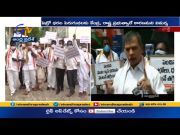 Congress Hold Statewide Protests | Against Hike Petrol & Diesel Prices  (Video)