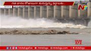 NTV: Jurala Project 12 Gates Lifted as Flood Inflow Increases (Video)