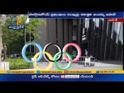 Around 15 World Leaders to Attend Tokyo Olympics Opening Ceremony  (Video)