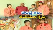 Parents Encourage Their Children To Play Sports at Pedda Nalla Kaluva  (Video)