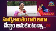 Rajkumari Face To Face (Video)