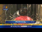10 AM | Ghantaravam | News Headlines | 21st July 2021 | ETV Andhra Pradesh  (Video)