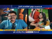 Chit Chat With Actor Venkatesh over Narappa Movie  (Video)