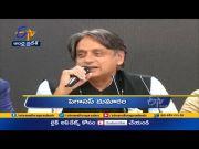 10 PM | Ghantaravam | News Headlines | 21st July 2021 | ETV Andhra Pradesh  (Video)