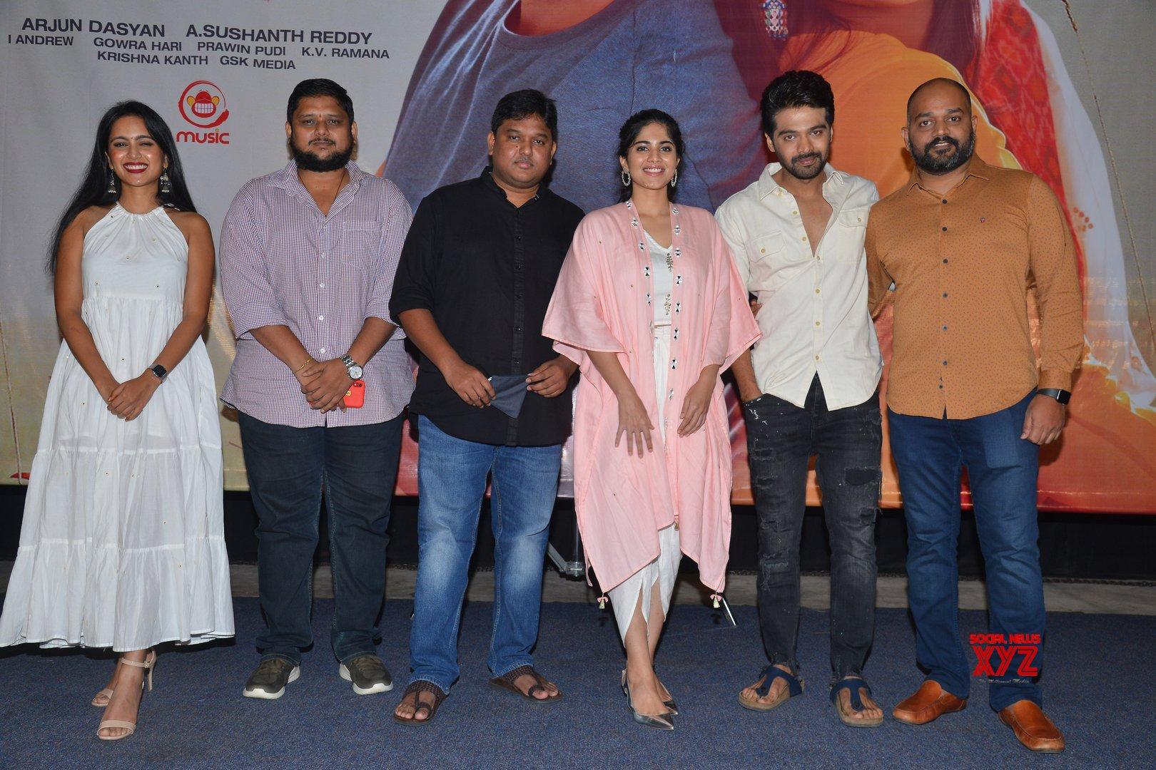 Dear Megha Movie Teaser Launch - Gallery