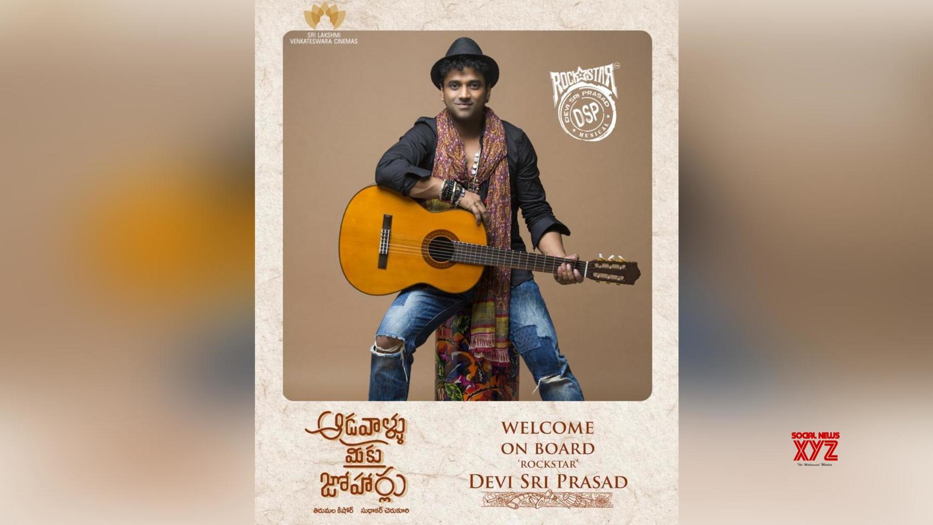Devi Sri Prasad To Score Music For Sharwanand And Rashmika Mandanna's Aadavaallu Meeku Joharlu Movie