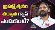Srikanth Addala Exclusive Interview (Video)