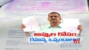 PAC Chairman Payyavula Keshav Serious on Govt | Over State Debts Issue  (Video)