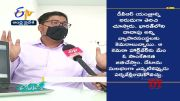 Our Eye Startup | Launched by Guntur Youth | Adding Latest Software to CCTV Cameras  (Video)