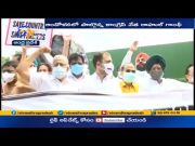 Rahul Gandhi, Other MPs Protest | at Parliament | Against Farm Laws  (Video)