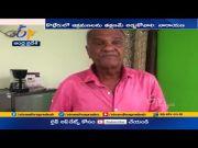Govt Should Interfere in Protection of Kolleru | CPI Narayana  (Video)