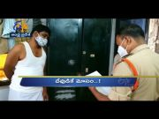11 AM   Ghantaravam   News Headlines   22nd July'2021   ETV Andhra Pradesh  (Video)