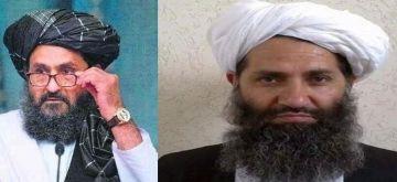 Mullah Abdul Ghani Baradar and Hibatullah Akhundzada.