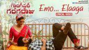 Emo Elaaga Lyrical Video | Gangster Gangaraju Movie Songs | Laksh | Vedikadutt | Hemachandra [HD] (Video)
