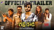 Gully Rowdy Trailer | Sundeep Kishan | Neha Shetty | Bobby Simha | Rajendra Prasad | Kona Venkat [HD] (Video)