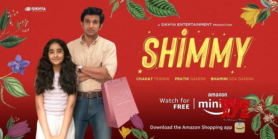 Sikhya Entertainment Announces Shimmy, Starring Pratik Gandhi