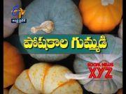 Health benefits with Cucumber | Sukhibhava | 14th September 2021 | ETV Andhra Pradesh  (Video)
