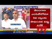 Vishnu Vivek Bagged First Rank  (Video)
