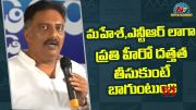 Prakash Raj Speech MaaMembers (Video)