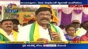 TDP Organized Rythu Kosam Protest   Across State  (Video)