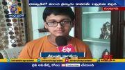 EAPCET Srinivasa Karthikeya Got the Second Rank  (Video)