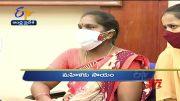 3 PM | Ghantaravam | News Headlines | 14th Sep 2021 | ETV Andhra Pradesh  (Video)