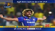 Lasith Malinga Announces Retirement From all Forms of Cricket          (Video)