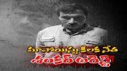 Maoist Leader Dubashi Shankar Arrested by Odisha Police  (Video)