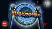 Ghantaravam 12 Noon | Full Bulletin | 15th Sep 2021 | ETV Andhra Pradesh | ETV Win  (Video)