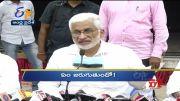 6 AM   Ghantaravam   News Headlines   15th Sep 2021   ETV Andhra Pradesh  (Video)