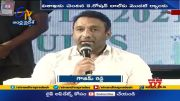 Polycet Results Released by Minister Goutham  (Video)