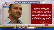 ,    ..! | Two Officials to be Punished by Court on Sep 29  (Video)