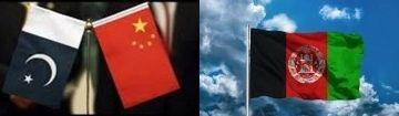 pak, china and afghanistan flag